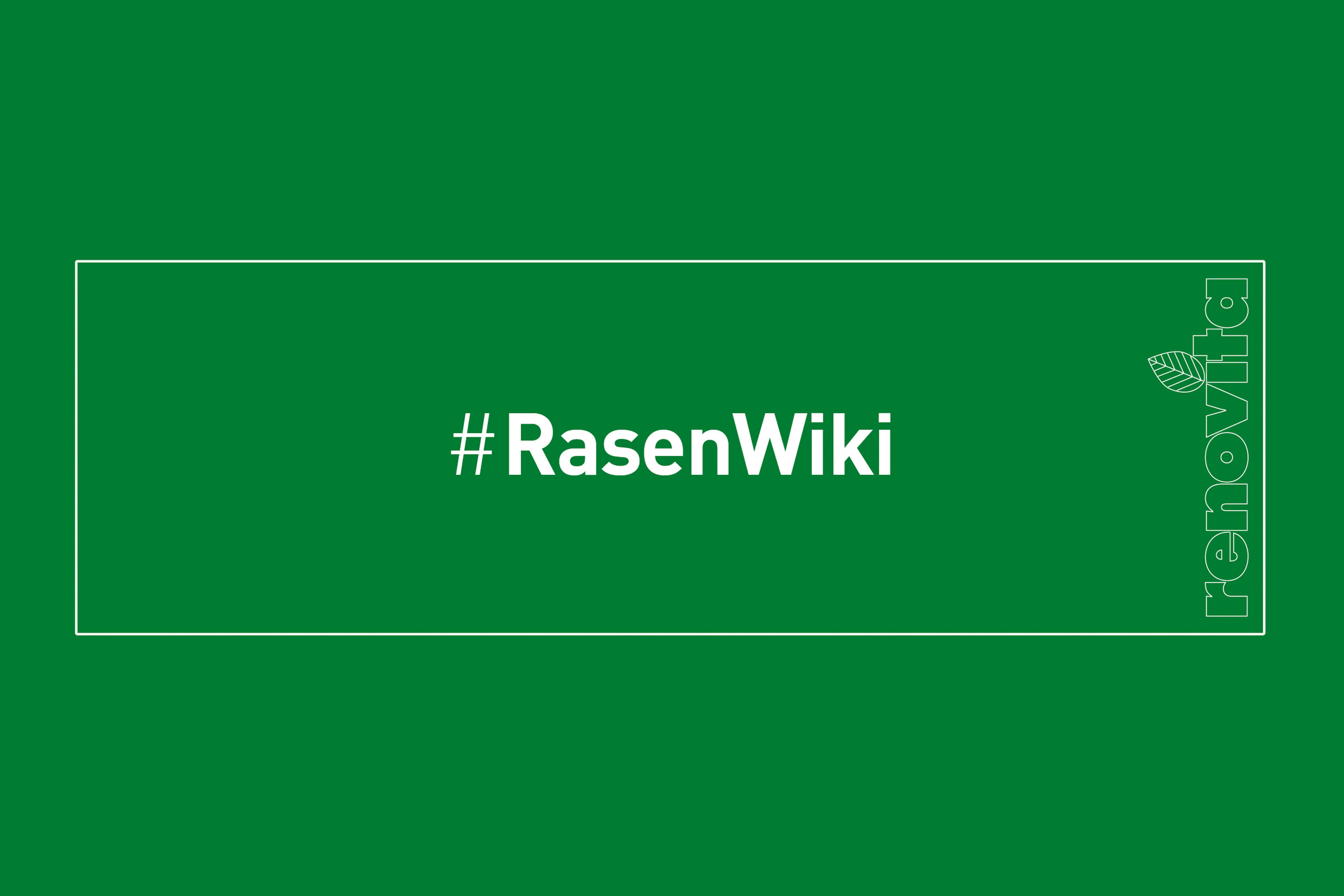 #RasenWiki